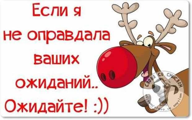 5402287_1425214649_voskresnovesenniefrazyvkartinkah19 (500x313, 21Kb)