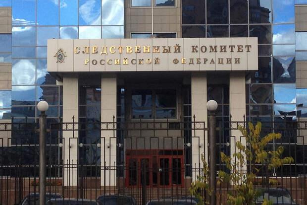 СК проверит невыплату полных зарплат ученым в Новосибирске