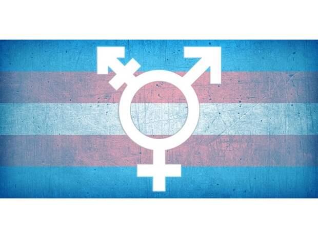 20 штатов осудили приказ Байдена, открывающий трансгендерам женский туалет
