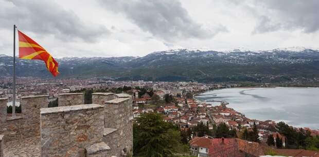 Македония: известная и не известная