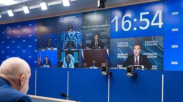 В России могут ввести минимальный гарантированный доход
