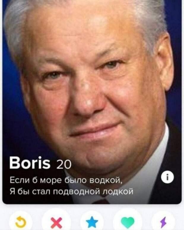 Борис из Tinder про водку