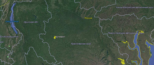 Таинственный объект недалеко от места падения Тунгусского метеорита