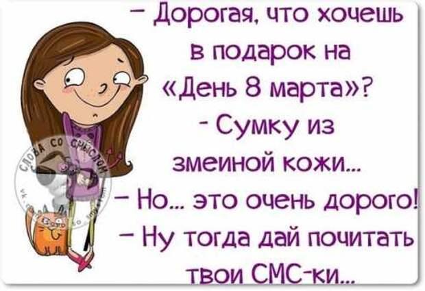 5402287_1425214682_voskresnovesenniefrazyvkartinkah25 (500x343, 24Kb)