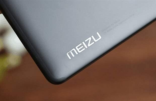 В сети появились первые изображения Meizu 17 с квадрокамерой