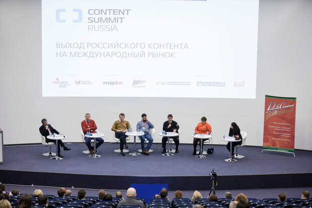 На Content Summit Russia расскажут о трендах киноиндустрии