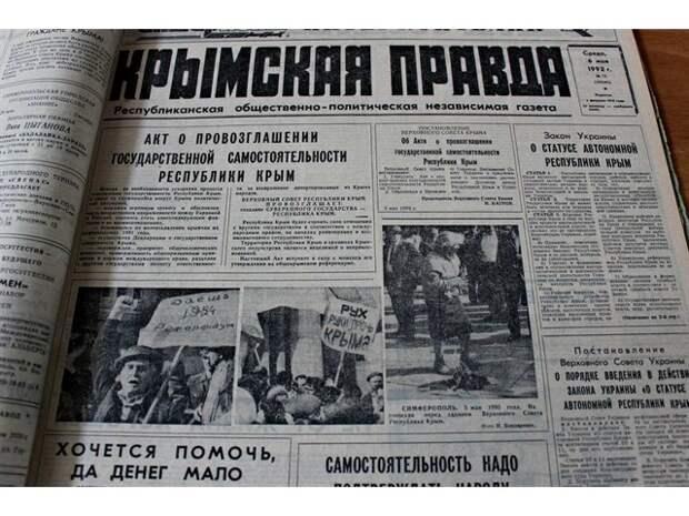 Бомба замедленного действия под украинскую «незалежность»