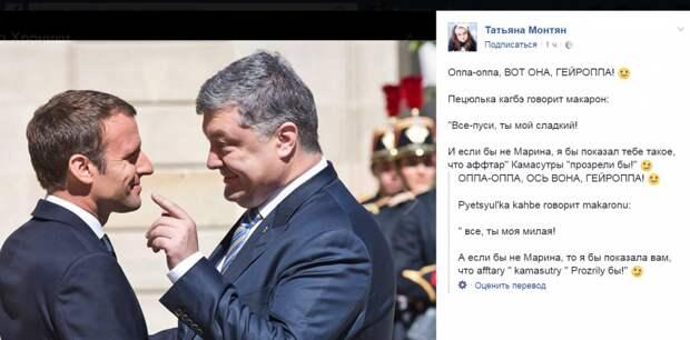 Фото: facebook.com/tetiana.montian