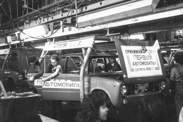 19 апреля 1970 года. В СССР собран первый автомобиль ВАЗ-2101