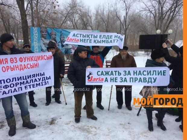 В Уральске пройдет политический мирный митинг