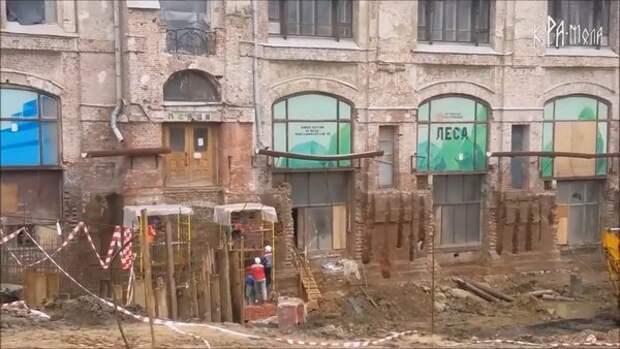 Реконструкция Московского политехнического музея