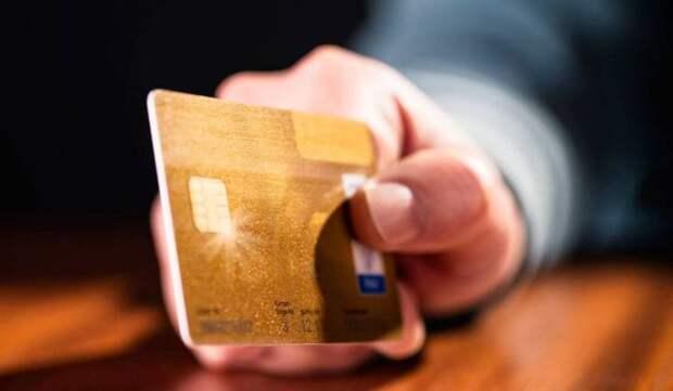 Кризис спроса: чем обернется массовая выдача кредитных карт