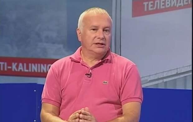 Политолог Рар пояснил реакцию ЕС на политический конфликт Чехии с РФ