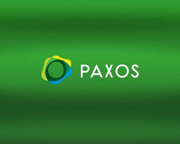 Paxos раскрыла информацию об обеспечении стейблкоинов PAX и BUSD
