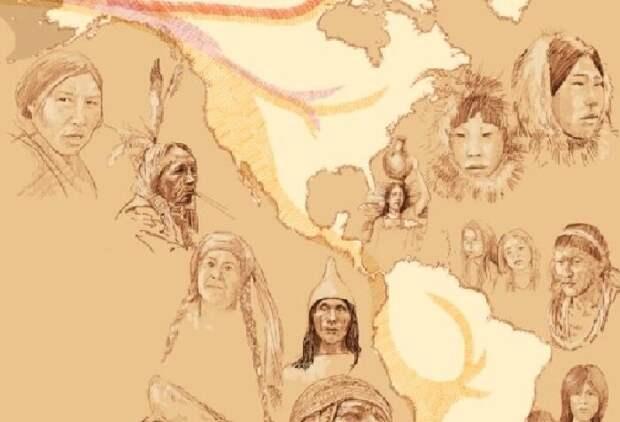 Заселение Северной и Южной Америки прервалось 12 тысяч лет назад с прилетом Луны