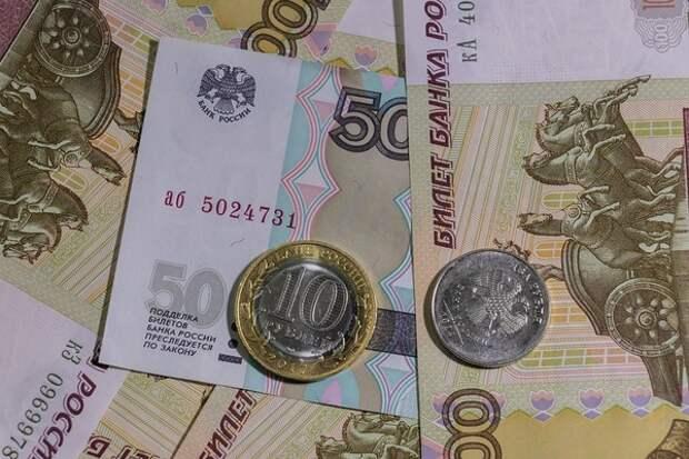В России может измениться порядок взыскания долгов с пенсий