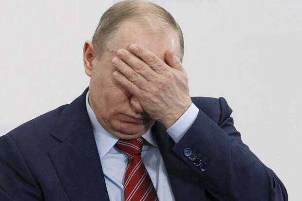О троекратном позорище России