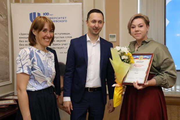 Президентские гранты вручили 19 молодым нижегородским ученым