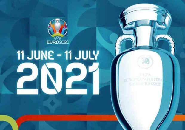 ТОТО.  Чемпионат Европы по футболу.