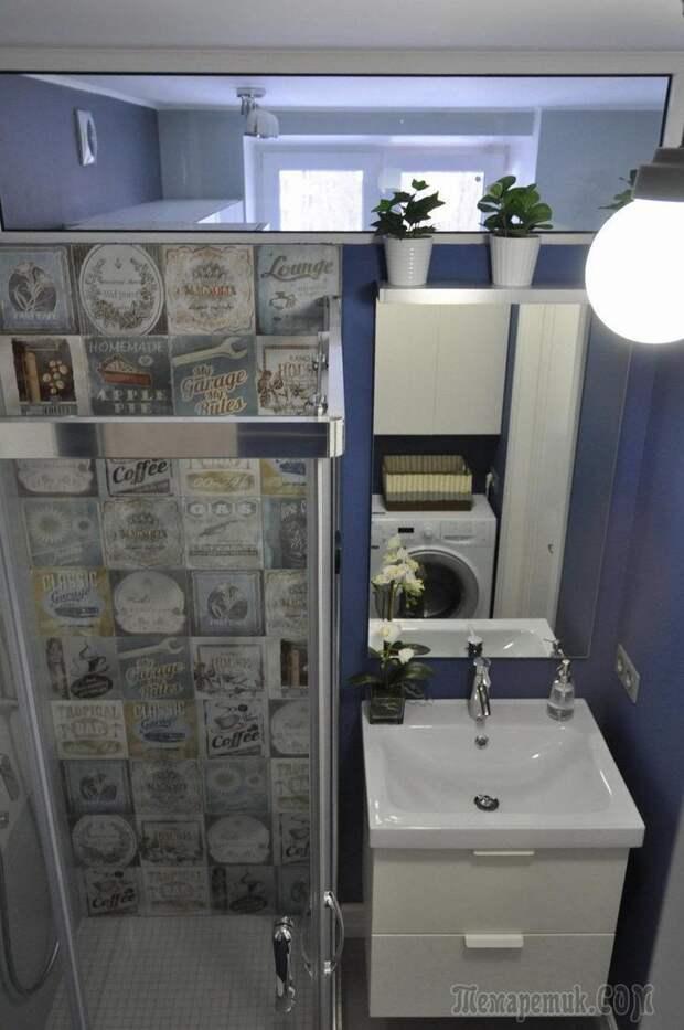 Как отремонтировать ванную в хрущевке: реальный пример со сметой