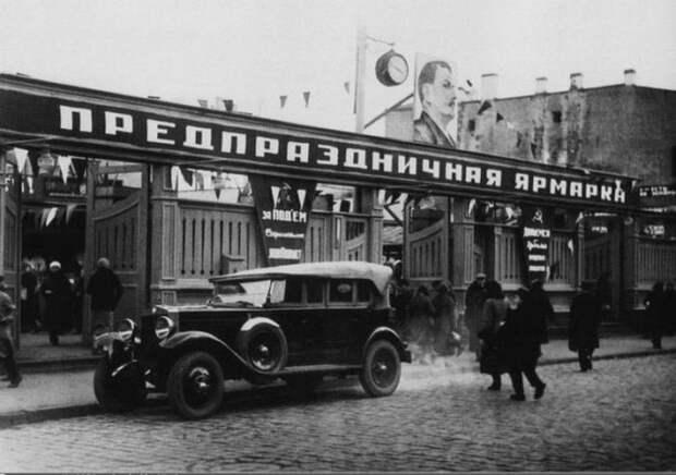 Изобилие на рынках в Советском Союзе