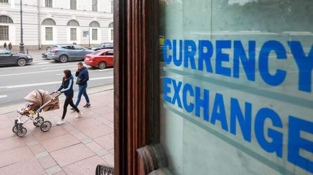 Эксперт рассказал о связанных с долларом сюрпризах