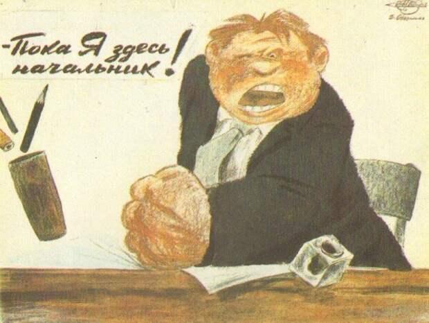 Западные торговые площадки требуют разнообразия в руководстве российских компаний