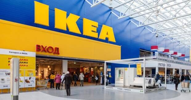 Ikea двинулась в регионы
