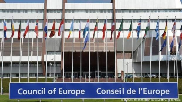 Россию могут исключить из Совета Гейропы?