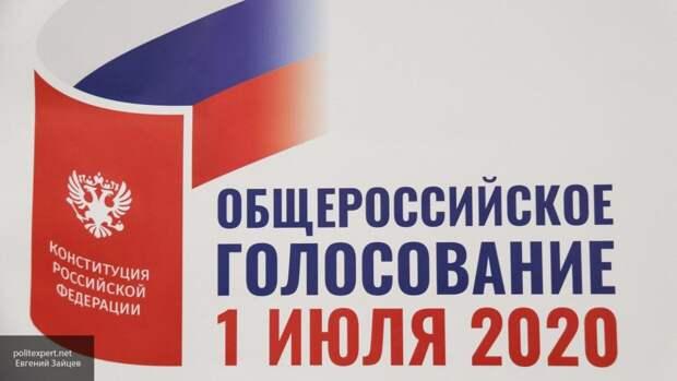 Камчатка и Чукотка завершили голосование по поправкам к Конституции