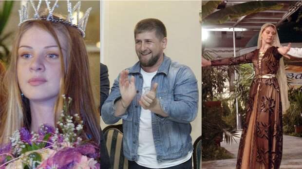 Многожёнство — это нормально: Младшая жена Кадырова