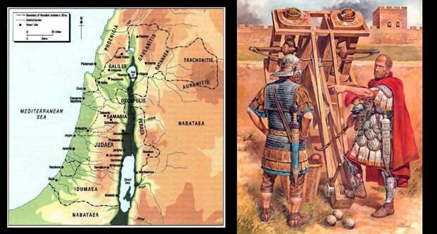Древняя Иудея