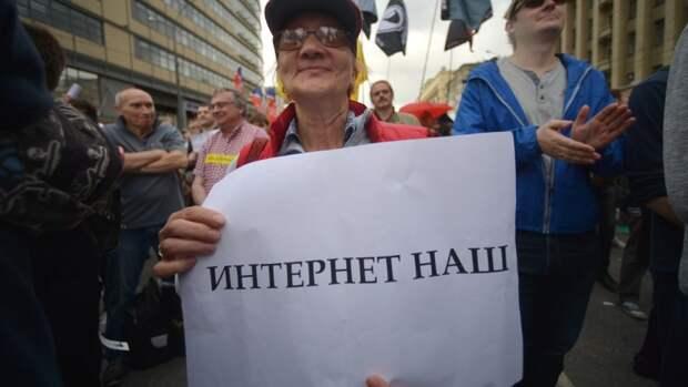Жёсткая либеральная цензура установлена в России