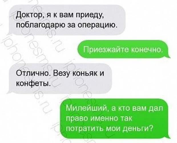 1453898249_kommenty-27