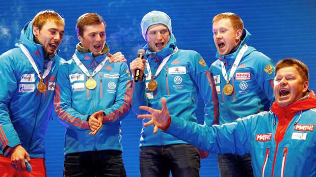 соцсети об ошибке с гимном России на ЧМ по биатлону