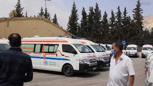 ВОЗ передала сирийскому министерству здравоохранения 40 карет скорой помощи