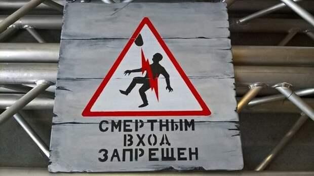Нищета, мигранты и чиновники: что раздражает россиян в обыкновенной жизни