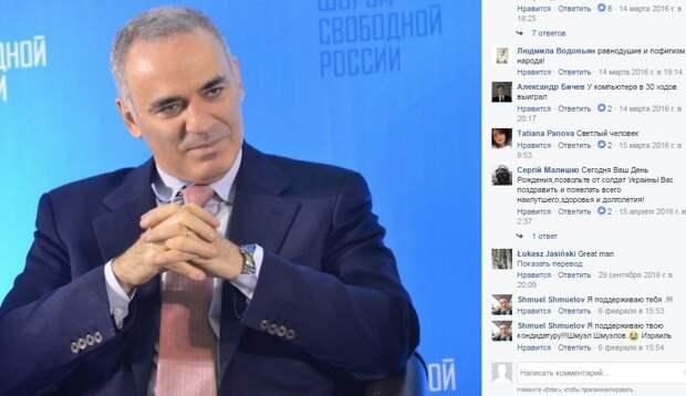 Каспаров: Навальный застал Кремль врасплох