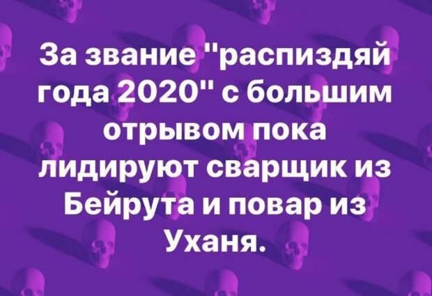 Единоросс продал Крым за украинскую безвизовую корочку
