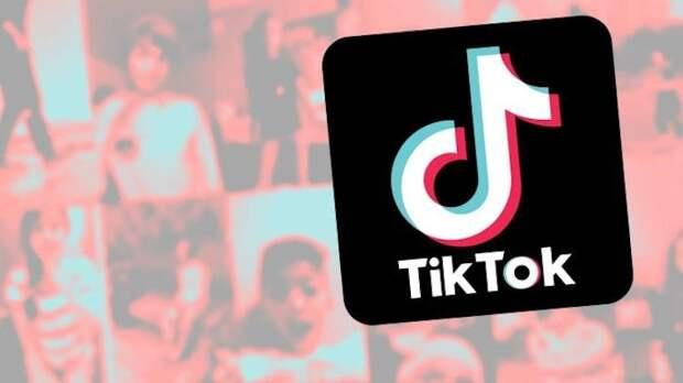 Почему люди уже просто не могут игнорировать TikTok