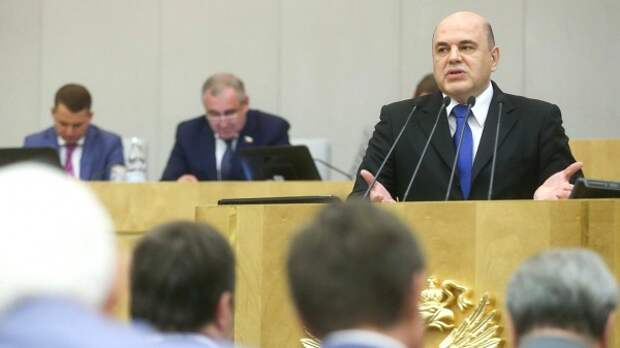 Михаил Мишустин (2020)| Фото: duma.gov.ru