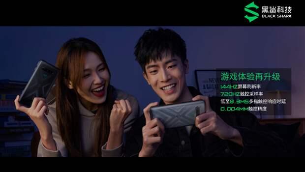 Snapdragon 888, 144 Гц, 120 Вт и 4500 мА·ч. Представлены Black Shark 4 – первые в мире смартфоны с SSD, магнитными клавишами и лучшим в мире звуком
