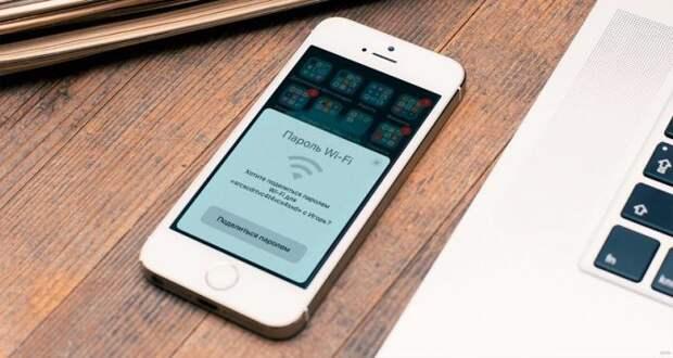 Набор символов выводит из строя Wi-Fi на iPhone
