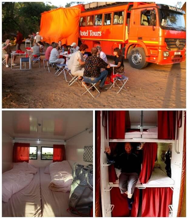 В спальных каютах оригинального хостела можно находиться только во время стоянок (Отель на колесах Rotel Tours).