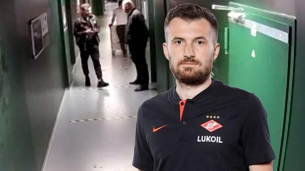 Начальника «Спартака» заподозрили в том, что он тоже посещал судейскую перед игрой с «Локомотивом»: видео