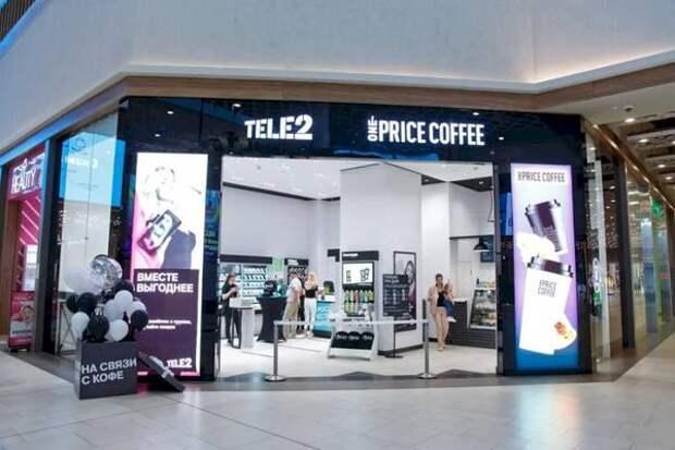 Кофе и WOW-офферы: в Екатеринбурге открылся салон Tele2 нового формата