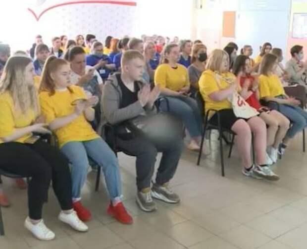 В Ярославле стартовал чемпионат «Абилимпикс»