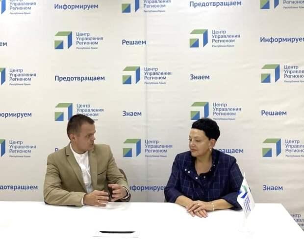 ЦУР Республики Крым и Банк России будут информационно бороться с киберпреступностью