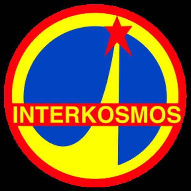 288px-Interkosmos.svg.png