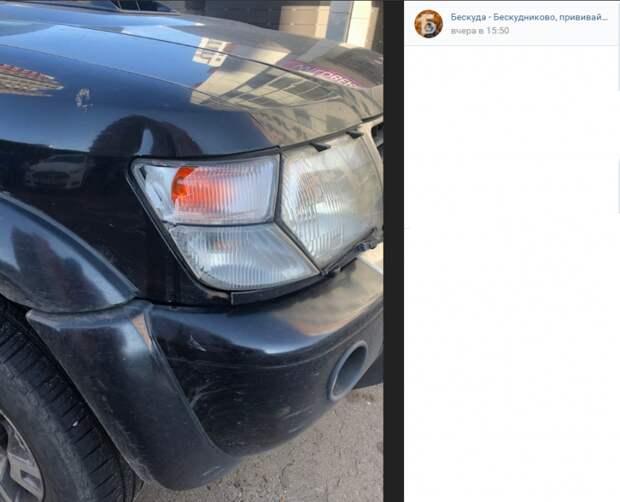 Во дворе на Бескудниковском бульваре припаркованный автомобиль попал в аварию